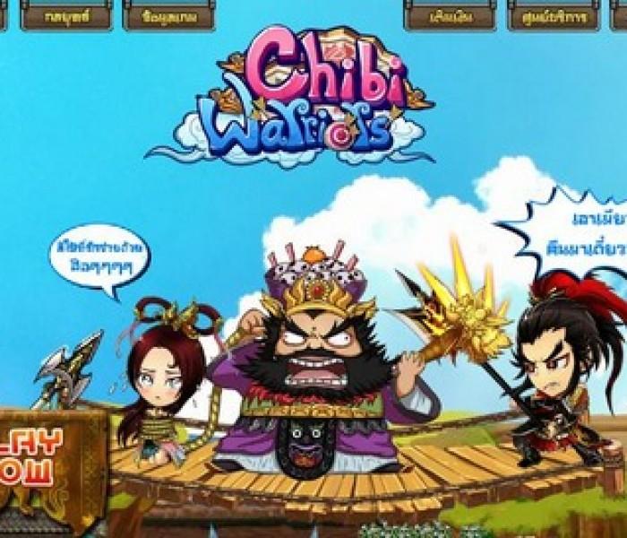 Chibi Warriors นักรบสุดแบ๊ว พร้อมเปิดตัวเพจหลัก วันนี้