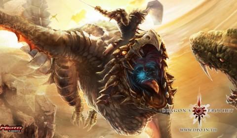 Dragon's Prophet เปิดเว็บไซต์อย่างเป็นทางการ พร้อมสมัครไอดีรับมังกรสุดเท่ห์!!