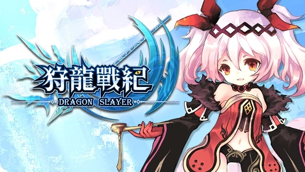 Dragon-Slayer-19-10-14-001