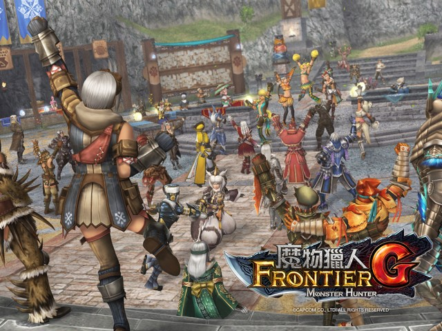 Monster Hunter Frontier G - 11-10-14-007