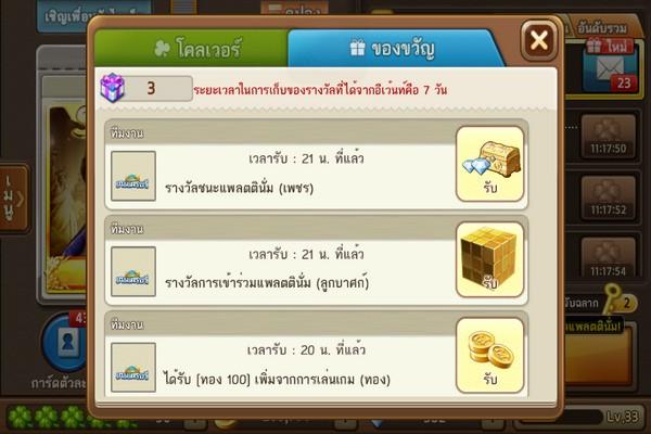 171157_line_003