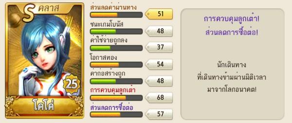 171157_line_005