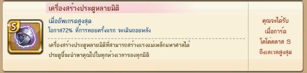 171157_line_006