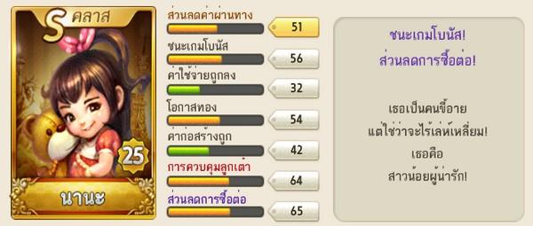 171157_line_009