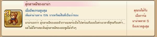171157_line_010