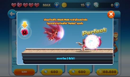 BeeRunner5