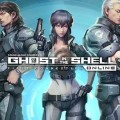 Nexon ปล่อย Trailer เปิดตัว Ghost in the Shell Online เกม FPS น่าจับตามองในปีหน้า