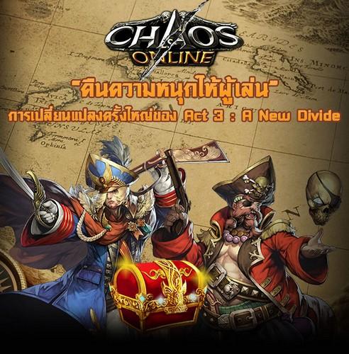 chaosA1