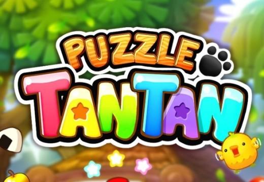 Line Puzzle Tan Tan พัซเซิลจับคู่บล็อกน้องใหม่สุดน่ารักบนมือถือ