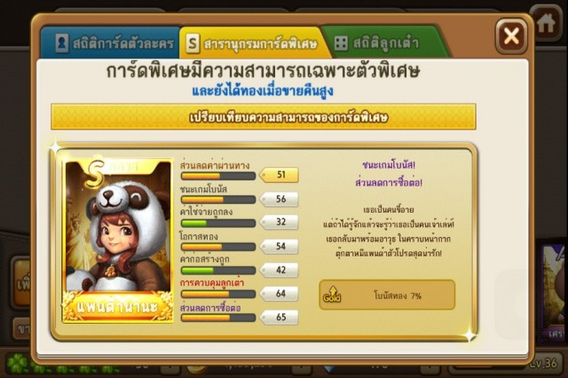 231257_line_003