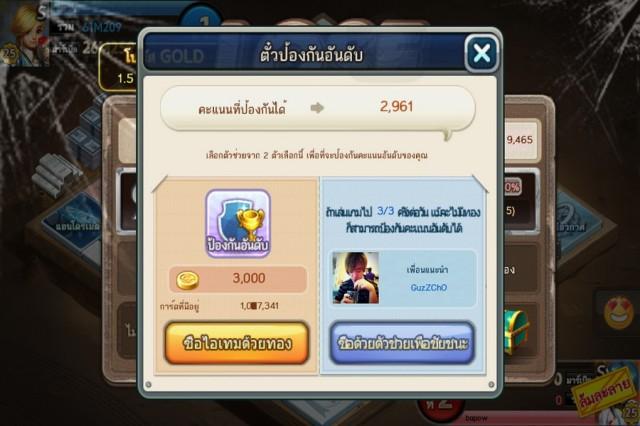 231257_line_008