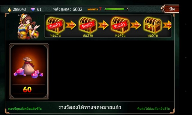 3d 14-12-21 003