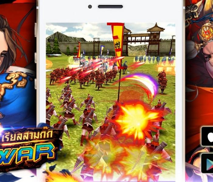 [รีวิว] 3D Triwar เรียลสามก๊ก สงครามระดับ 3D