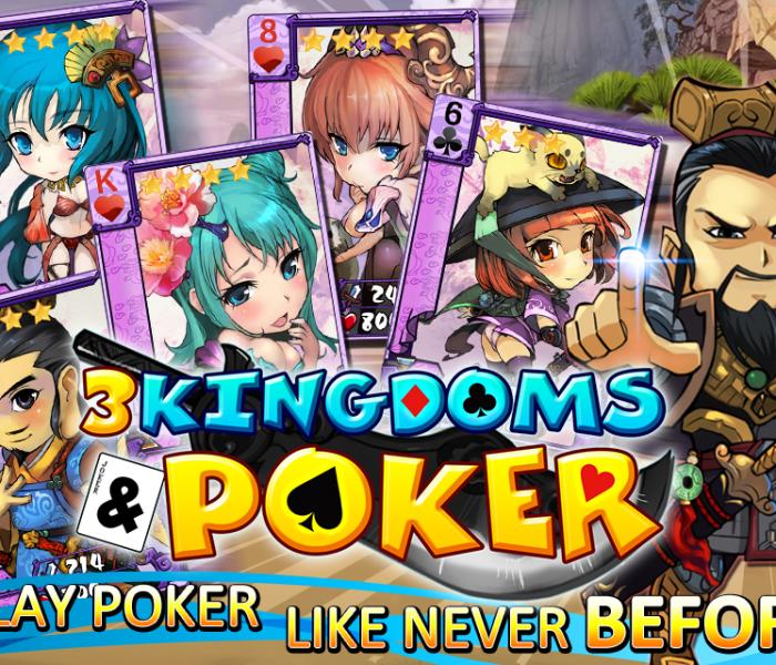 [รีวิวเกม] ศึกสงครามสามก๊กโป๊กเกอร์ถล่มปฐพี 3 Kingdoms Porker