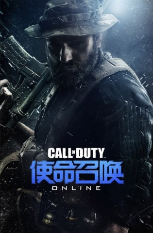 Call-of-Duty-Online-27-12-14-003