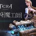 TERA เผยอาชีพใหม่ ปืนสาวพราวเสน่ห์ เตรียมอัพเดทเซิร์ฟเวอร์เกาหลี 17 ธันวาคม นี้