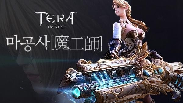 TERA-13-12-14-001