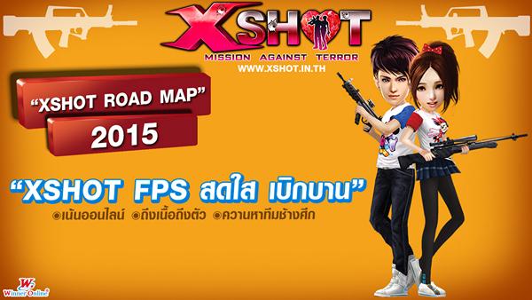XShot01
