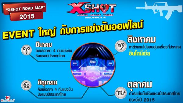 XShot03