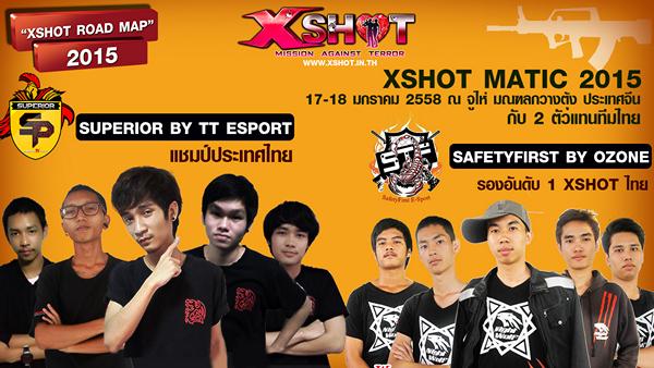 XShot09