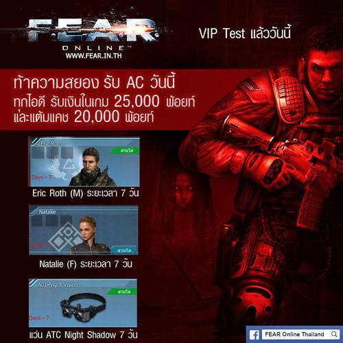 fearV9