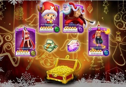 King of Pirate นับถอยหลังปีใหม่ กับ 7 กิจกรรมสุดคุ้ม!