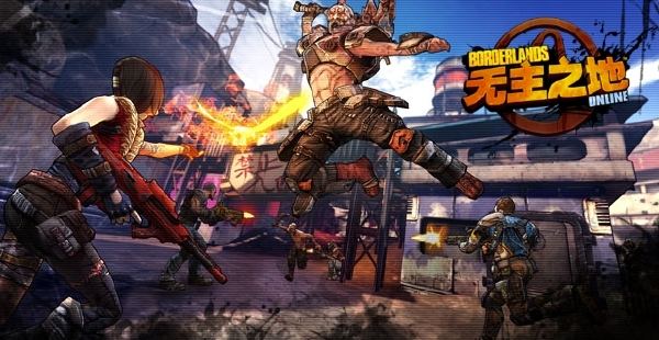 Borderlands-Online-screenshot