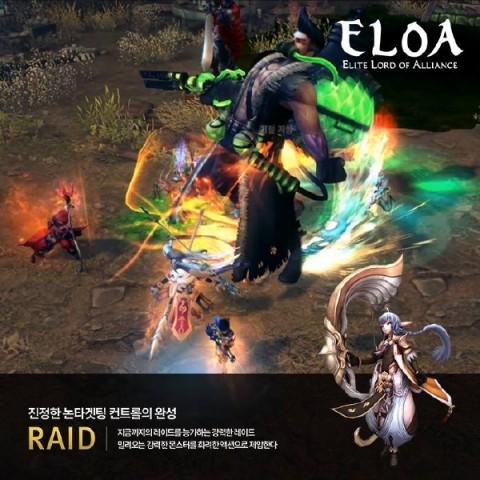 ELOA 16-1-14-001