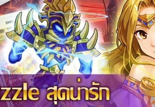 กุมภานี้ เตรียมพบกับเกมส์ Puzzle แสนน่ารัก Goddess of Warriors