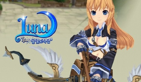 Luna: Moonlight Thieves เกม MMO อนิเมะน่ารัก CBT แล้ว วันนี้