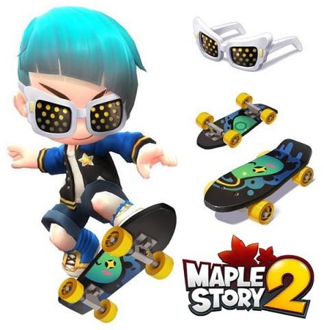 maple2