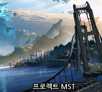 mst 5-1-14-002