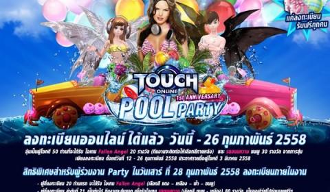 เตรียมกระโดดน้ำรับแรร์กับปาร์ตี้สุดสนุก Touch 1st Anniversary Pool Party 28 ก.พ.นี้