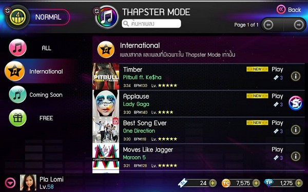 210258_thapster_004