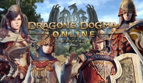 Dragon's Dogma Online คอนเฟิร์มแล้ว 4 อาชีพ ได้เล่นแน่นอน