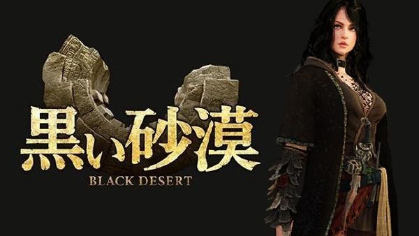 black_desert 17-2-15-001