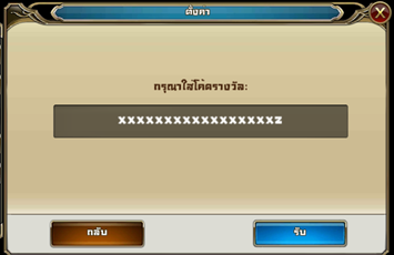 darkcode5
