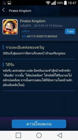 250358_gamep_003