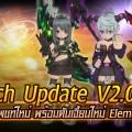Blast Breaker Online เกมสนุกฝีมือคนไทย ปลดล็อคความท้าทายอย่างต่อเนื่อง