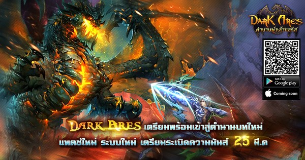 darkares1