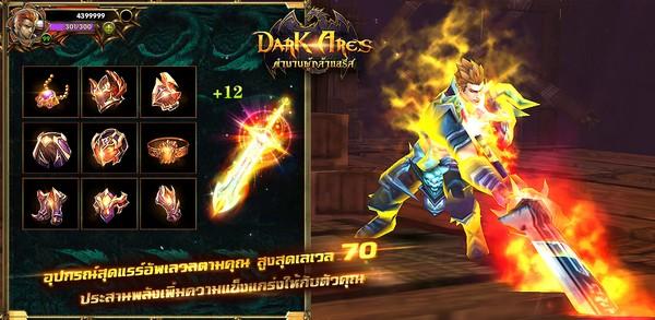 darkares10