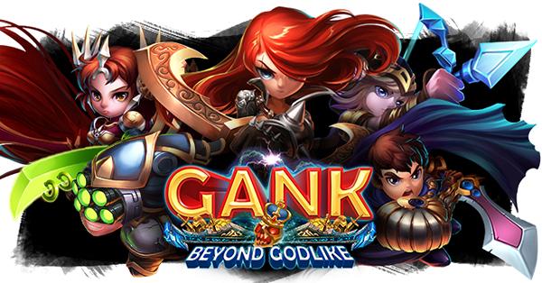 gank1