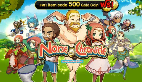 Game-Ded แจกไอเทมเกมใหม่ Norse Chronicle ต้อนรับ Open Beta