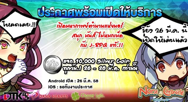 ncob1