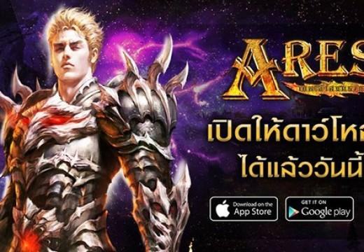 """พาส่องเกม Action RPG สุดมันส์""""Ares เทพเจ้าสงคราม"""" มาพร้อมกราฟิกอลังการขั้นเทพ"""