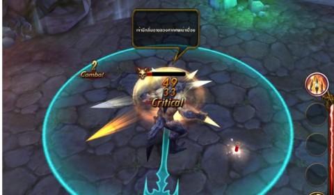 Game Dreamer ส่ง Ares เทพเจ้าสงคราม สุดยอดเกมแอคชั่น 2015 ระเบิดความมันส์แล้ววันนี้