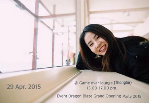 เปิดตัวเกม Dragon Blaze ณ ทองหล่อ Game Over Lounge พบกับนักแสดงสาวชื่อดัง ฝน จาก Hormones