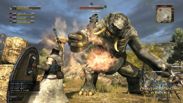 Dragons-Dogma-Online-6-4-15-006