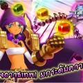 Fantasy Angels เพิ่มความแรงอาวุธเทพ! ยกระดับความมันส์!!