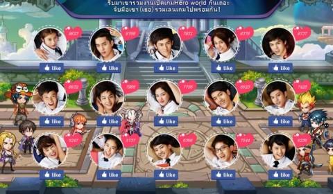 Hero World มาร่วม PK ไปกับการ์ตูนญี่ปุ่น ท่านอยากจะเล่นเกมกับดาราฮอร์โมนคนใด